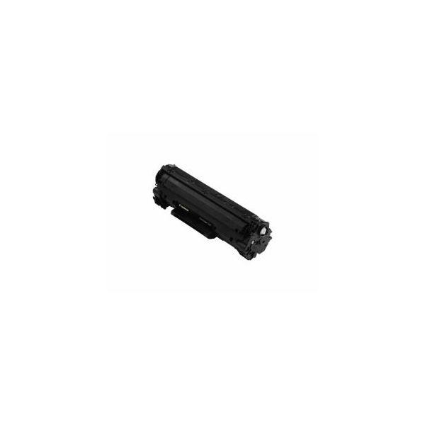 Canon CRG-328 純正トナーカートリッジ328 CRG-328