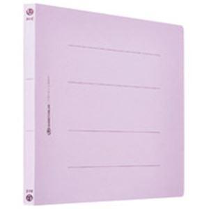 (業務用5セット) フラットファイル/紙バインダー 【A4/2穴 120冊入り】 ヨコ型 パープル(紫) D018J-12VL