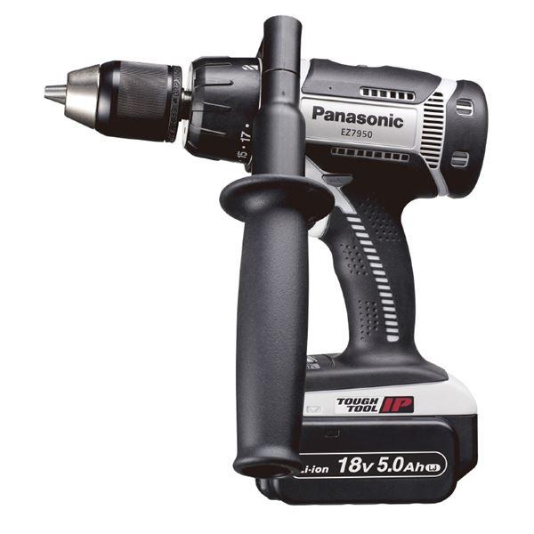 Panasonic(パナソニック) EZ7950LJ2S-H 18V充電振動ドリルドライバー(グレー)