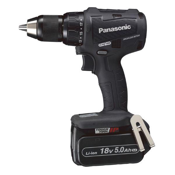 Panasonic(パナソニック) EZ79A2LJ2G-B 18V充電振動ドリル&ドライバー(黒)