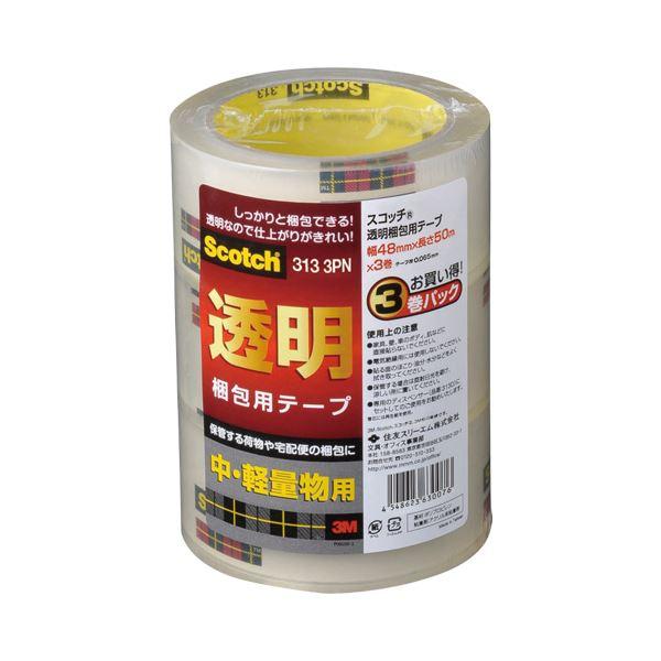 (業務用20セット) スリーエム ジャパン 透明梱包用テープ 313 3PN