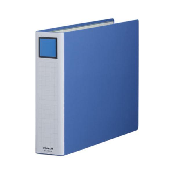 (まとめ) キングファイル スーパードッチ(脱・着)イージー A3ヨコ 600枚収容 背幅76mm 青 3406EA 1冊 【×10セット】