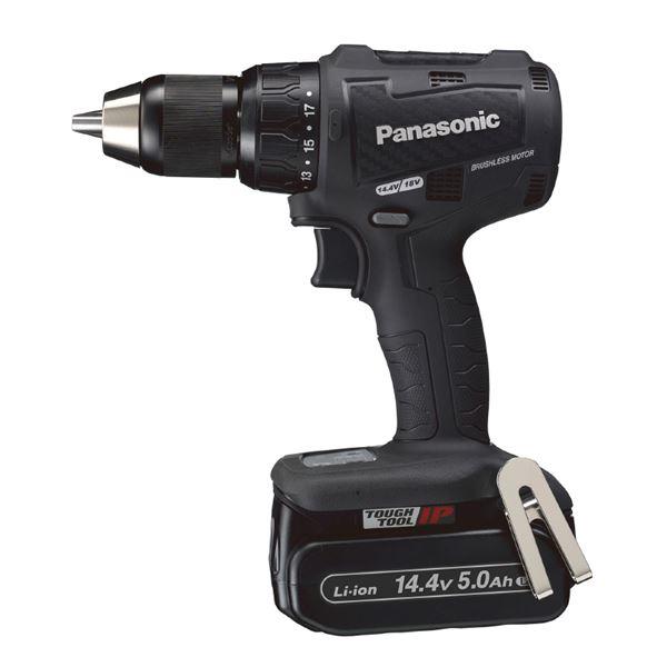 Panasonic(パナソニック) EZ79A2LJ2F-B 14.4V充電振動ドリルドライバー(黒)