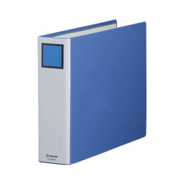 (まとめ) キングファイル スーパードッチ(脱・着)イージー B4ヨコ 600枚収容 背幅76mm 青 2496EA 1冊 【×10セット】
