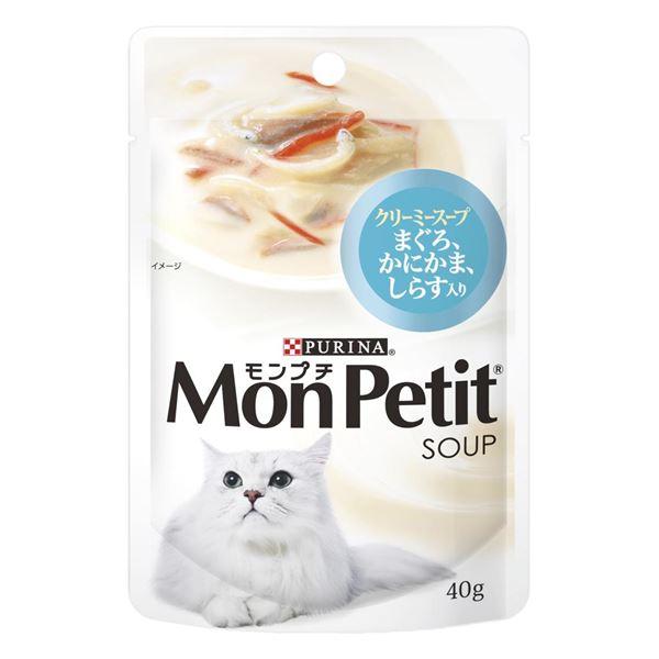 (まとめ)ネスレ モンプチパウチ クリーミー仕立しらす入40g 【猫用・フード】【ペット用品】【×48セット】