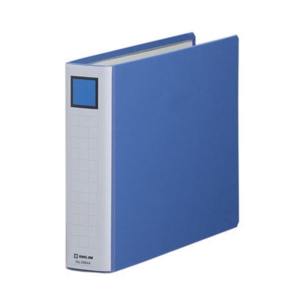 (まとめ) キングファイル スーパードッチ(脱・着)イージー A4ヨコ 400枚収容 背幅56mm 青 2484A 1冊 【×10セット】