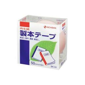 【日本未発売】 ニチバン 【50mm×10m】 BK-50 製本テープ/紙クロステープ パステル桃:Shop E-ASU (業務用50セット)-DIY・工具