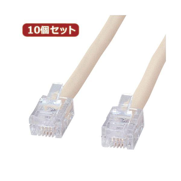 10個セット サンワサプライ シールド付ツイストモジュラーケーブル TEL-ST-1N2 TEL-ST-1N2X10