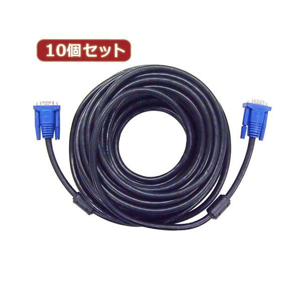 10個セット ディスプレイケーブル 黒 15m AS-CAPC036X10