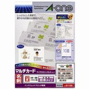 (業務用10セット) エーワン マルチカード/名刺用紙 【A4/10面 100枚】 インクジェット専用 両面印刷可 51132 ホワイト(白)