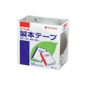 (業務用50セット) ニチバン 製本テープ/紙クロステープ 【50mm×10m】 BK-50 銀