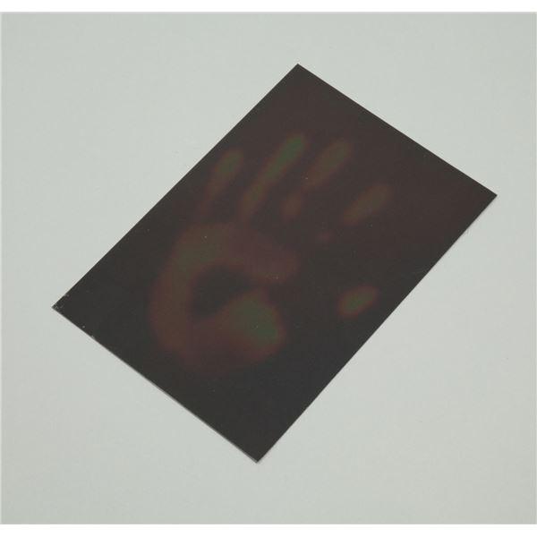 (まとめ)アーテック 液晶シート 【×5セット】