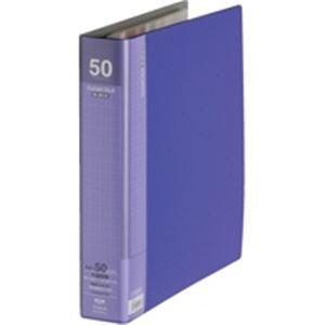 (業務用30セット) キングジム クリアファイル/ポケットファイル 【A4/タテ型】 差し替え式 50ポケット 3139-3 ブルー(青)