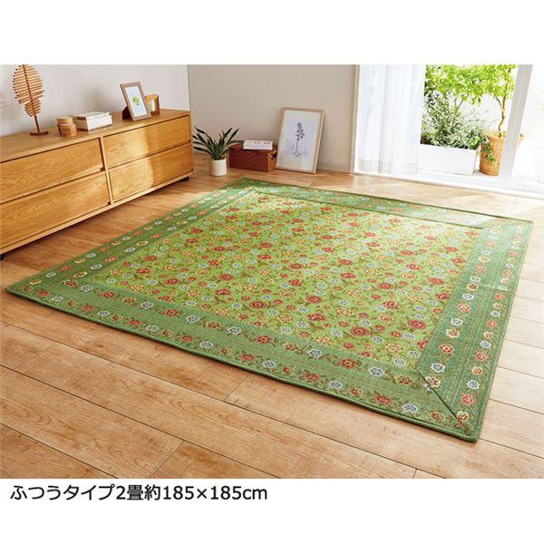 ゴブラン風シェニールラグ/絨毯 【グリーン ふっくらタイプ 2畳 約185cm×185cm】 ウレタンフォーム 不織布使用 〔リビング〕