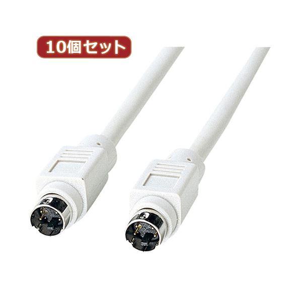 10個セットサンワサプライ ADBケーブル(2m) KB-ADBM2KX10