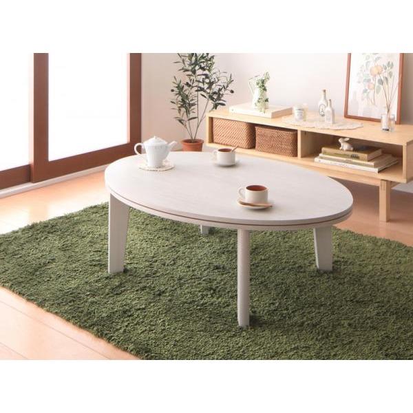 【単品】こたつテーブル 楕円形(105×75cm)【Paleta】ホワイト×ナチュラル オーバル&ラウンドデザイン天板リバーシブルこたつテーブル【Paleta】パレタ【代引不可】