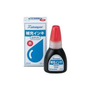 (業務用100セット) シヤチハタ Xスタンパー用補充インキ 【染料系/20mL】 XR-2N 赤