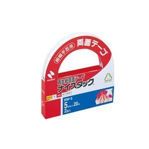 (業務用100セット) ニチバン 両面テープ ナイスタック 【幅5mm×長さ20m】 2巻 NW-5