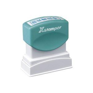 (業務用50セット) シヤチハタ Xスタンパー/ビジネス用スタンプ 【請求書在中/縦】 藍 XBN-011V3