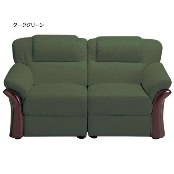本革木飾り付き省スペースソファー 【2人掛け】 肘付き 分割式 ダークグリーン(緑)