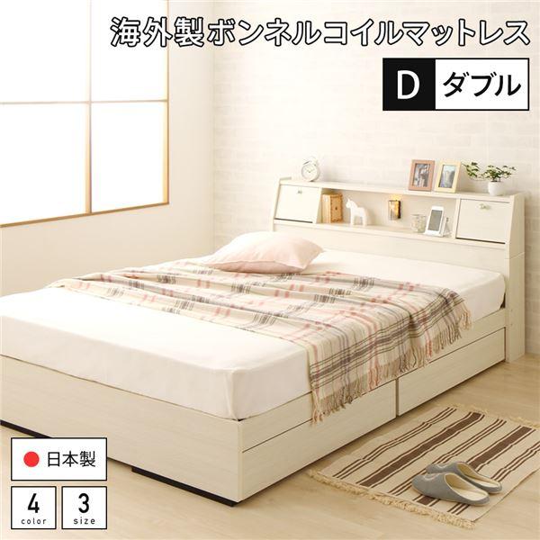 ベッド 日本製 収納付き 引き出し付き 木製 照明付き 棚付き 宮付き コンセント付き ダブル 海外製ボンネルコイルマットレス付き『AJITO』アジット ホワイト木目調
