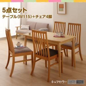ダイニングセット 5点セット(テーブル+チェア4脚) テーブル幅115cm テーブルカラー:ナチュラル チェアカラー:チャコールグレー ファミリー向け タモ材 ハイバックチェア ダイニング Uranus ウラノス