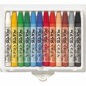 (まとめ) ぺんてる くれよん 12色(各色1本) PTCR-12 1箱 【×20セット】