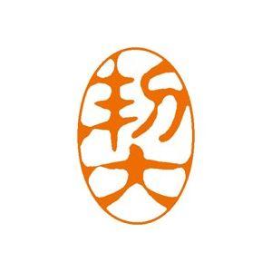 (業務用50セット) シヤチハタ Xスタンパー/ビジネス用スタンプ 【契/縦】 XAN-118V5 朱