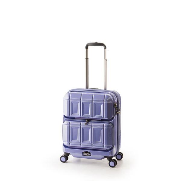 スーツケース 【アイスブルー】 36L 機内持ち込み可 ダブルフロントオープン アジア・ラゲージ 『PANTHEON』