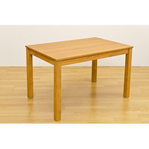 フリーテーブル(ダイニングテーブル/リビングテーブル) 長方形 幅115cm×奥行75cm 木製 ライトブラウン【代引不可】