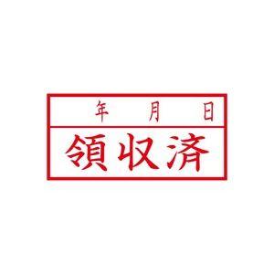 (業務用50セット) シヤチハタ Xスタンパー/ビジネス用スタンプ 【領収済年月日/横】 XAN-111H2 赤