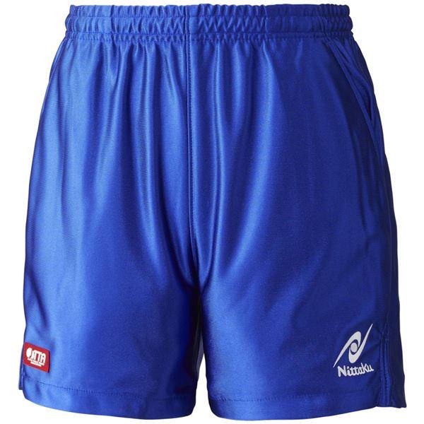 ニッタク(Nittaku)卓球パンツ RUMISTAR SHORTS(ルミスターショーツ)男女兼用 NW2503 ブルー XO