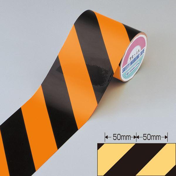 蛍光トラテープ TR4-A 幅:90mm【代引不可】