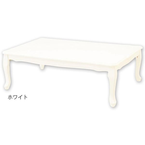 折りたたみテーブル/ローテーブル 【長方形 ホワイト】 幅120cm×奥行70cm 『プリンセス猫足テーブル』