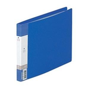 (業務用100セット) LIHITLAB クリアブック/クリアファイル リクエスト 【A5/ヨコ型】 固定式 G3224-8 青