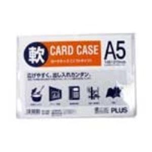 (業務用300セット) プラス 再生カードケース ソフト A5 PC-305R
