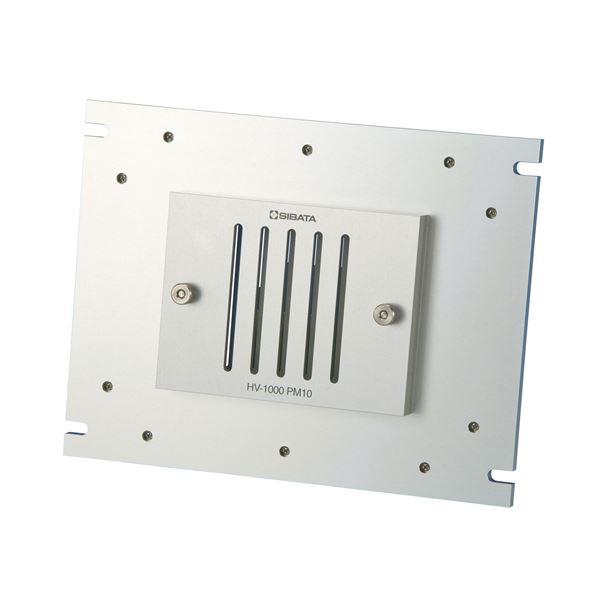 【柴田科学】PM10分粒装置 角形フィルター用 080130-065
