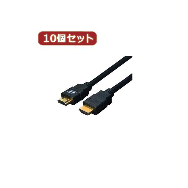 変換名人 10個セット ケーブル HDMI 15.0m(1.4規格 3D対応) HDMI-150G3X10