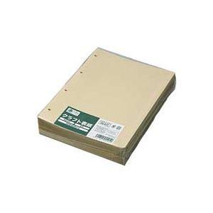 (業務用30セット) ジョインテックス クラフト表紙 D059J-A4S A4縦 4穴 20組