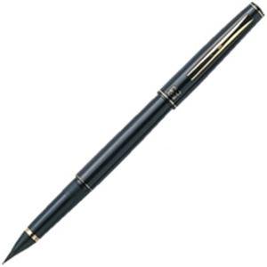 サインペン・マーキングペン 筆ペン 事務用品 まとめお得セット (業務用20セット) 呉竹 万年毛筆 DT140-13C 黒軸