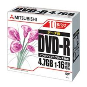 (業務用50セット) 三菱化学 DVD-R (4.7GB) DHR47JPP10 10枚