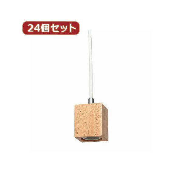 YAZAWA 24個セット ウッドヌードペンダントライト1灯E26電球なし Y07ICLX60X03NAX24