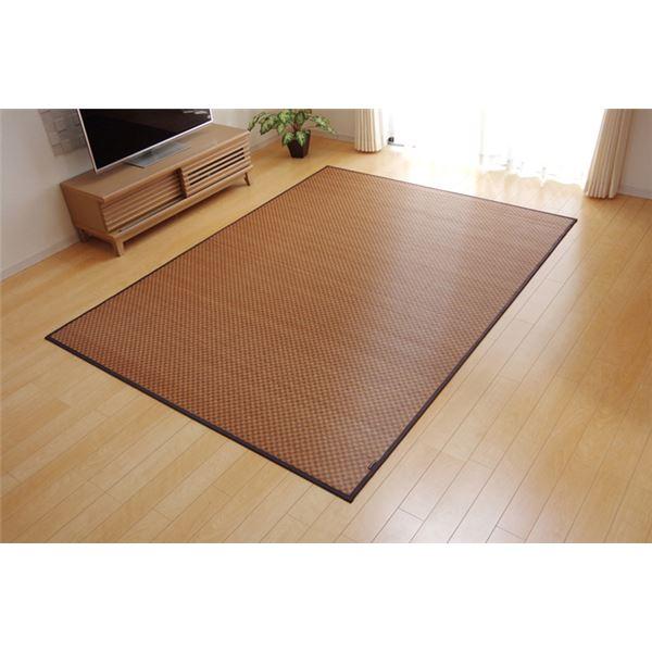 ブロックチェック柄 竹ラグカーペット 『DXクレタ』 約180×180cm