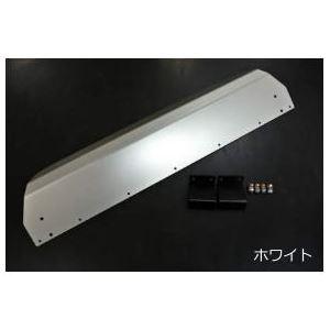 フレアクロスオーバー MS31S アルミアンダーガード(ブッシュガード) メーカー塗装済品 カラー:ホワイト(アルマイト) シルクロード 617-040WH