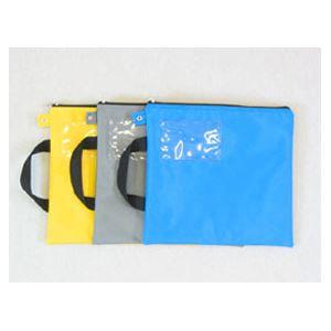 (まとめ) ミワックス 集金バッグ SB-21 ブルー 1個入 【×2セット】:Shop E-ASU