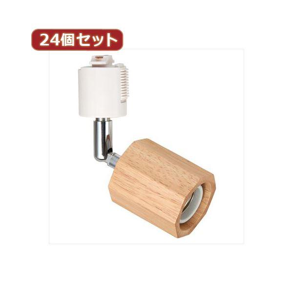 YAZAWA 24個セット ウッドヌードスポットライト Y07LCX60X02NAX24
