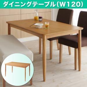 【単品】ダイニングテーブル 幅120cm ナチュラル 撥水防汚機能付き! カバーリングダイニング Repel リペル