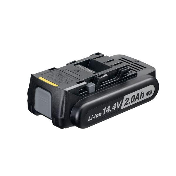 Panasonic(パナソニック) EZ9L47 リチウムイオン電池パック (14.4V・2.0AH)