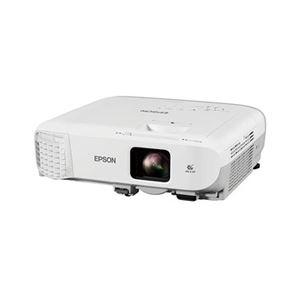 エプソン ビジネスプロジェクター/スペック充実モデル/4000lm/XGA/1.6倍ズーム/16Wスピーカー/キャリングケース同梱 EB-970