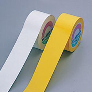 フロアマーキングテープ FM-100W ■カラー:白 100mm幅【代引不可】